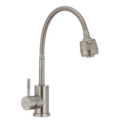 Смеситель для кухни из нержавеющей стали SUS304 MIXXUS SUS-011 (с рефлекторным изливом) (SS2797)