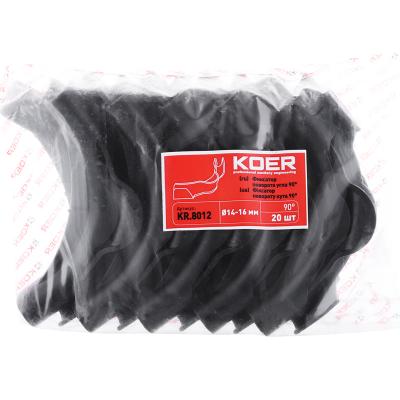 Фиксатор поворота угла 90* KOER KR.8012 (KR2971)