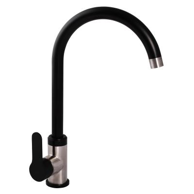 Смеситель для кухни из нержавеющей стали SUS304 ZERIX LR74105B черный (LL1206)